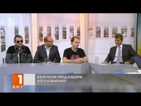 Александър Михайлов – дебат
