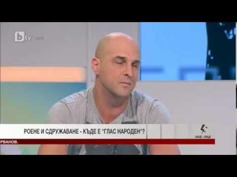 """Светослав Витков в """"Лице в лице"""" по BTV"""