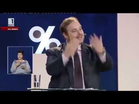 Николай Николов от Глас Народен в дебат по БНТ (2ра част)