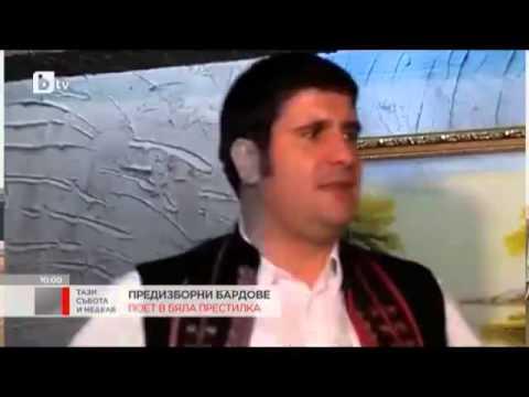 """Кандидатът за общински съветник във Враца – Димитър Цолов """"Доктора"""""""