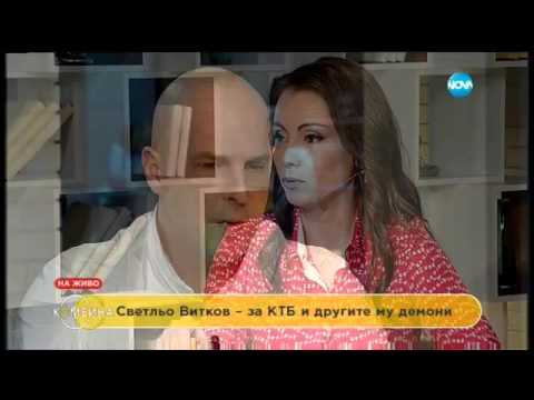 """Светльо Витков в """"Комбина"""" по НоваТВ, 14.02.2016"""