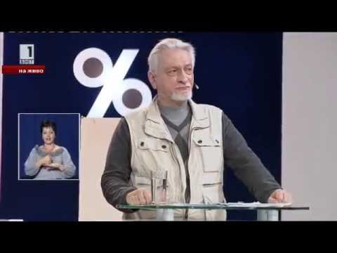 Николай Николов от Глас Народен в дебат по БНТ (1ва част)