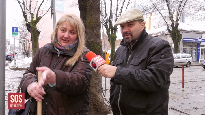 Дупки и разбити тротоари в София на ул. Антим I