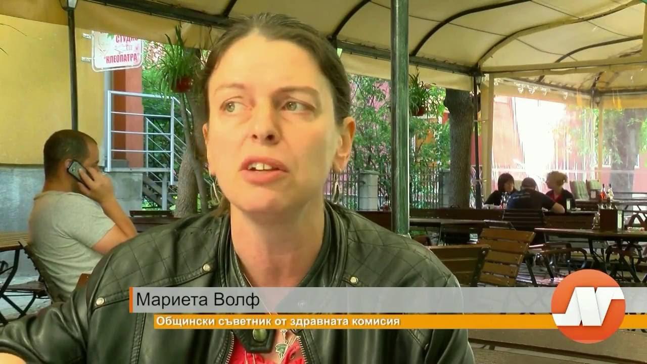 Мариета Волф: Редно е да бъде обявен конкурс за управители на 5 лечебни заведения в община Русе.