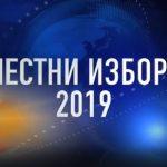mestni_izbori_2019