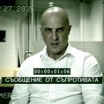 svetlio_video2