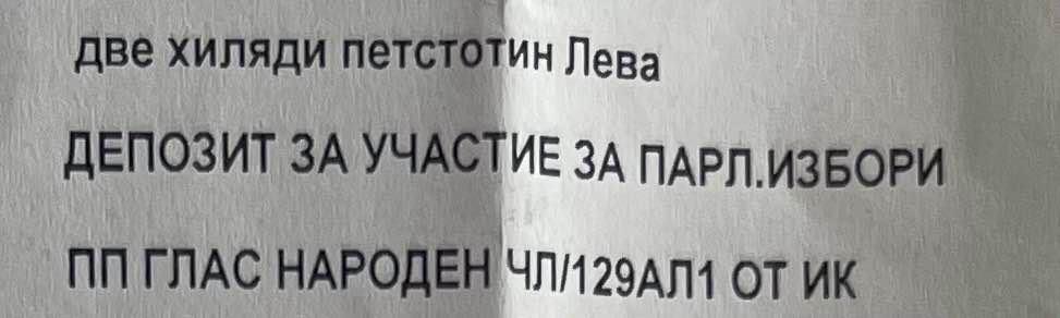 vnoska